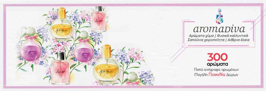 aromadiva-spring-2019