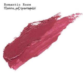 Κραγιόν Romantic Rose