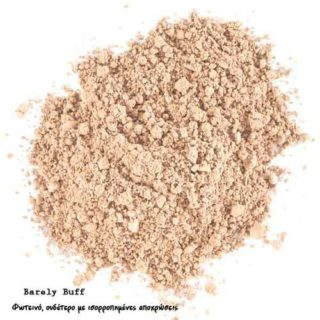 "Mineral Πούδρα Make up για ακμή ""Barely Buff"""