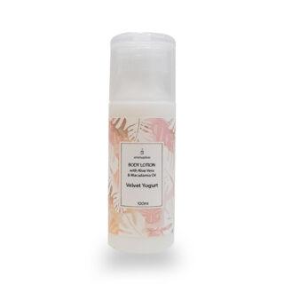 Body lotion με άρωμα Γιαούρτι
