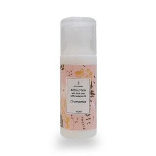 Body lotion Χαμομήλι